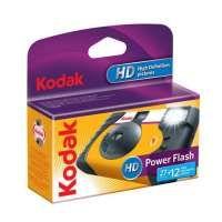 Kodak Power Flash ( 27 + 12)